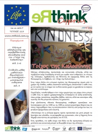 Newsletter (Issue 113)